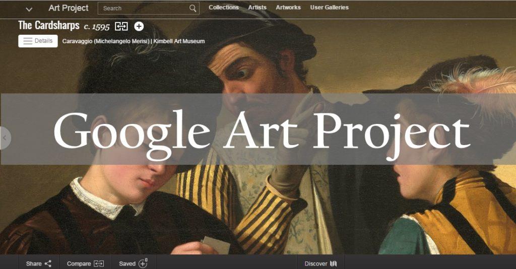 googleartproject