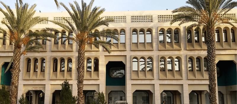 Tel Aviv University, Interdisciplinary Masters